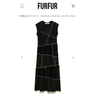 fur fur - FURFUR  ワンピース