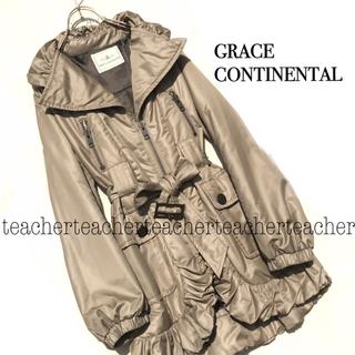 GRACE CONTINENTAL - 春物 大人の ロングモッズコート ふんわり ギャザー ベージュ バルーン 素敵