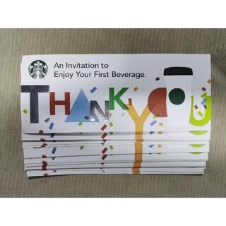 Starbucks Coffee - スターバックスコーヒー ドリンクチケット  30枚 スタバ STARBUCKS