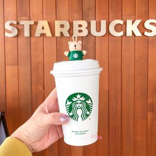 Starbucks Coffee - スターバックス リユーザブルカップ ドリンクホールキャップベアリスタ タンブラー