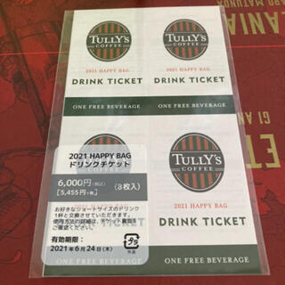 TULLY'S COFFEE - Tully'sCoffee 2021HAPPY BAG ドリンクチケット 16枚