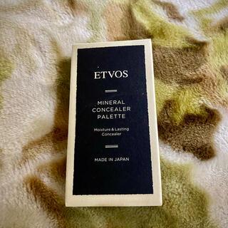 ETVOS - エトヴォス ミネラルコンシーラーパレット