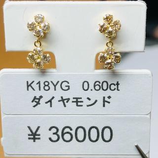 DE-18243 K18YG ピアス ダイヤモンド 0.60ct AANI アニ