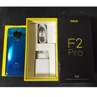 POCO F2 Pro 6/128GB グローバル版