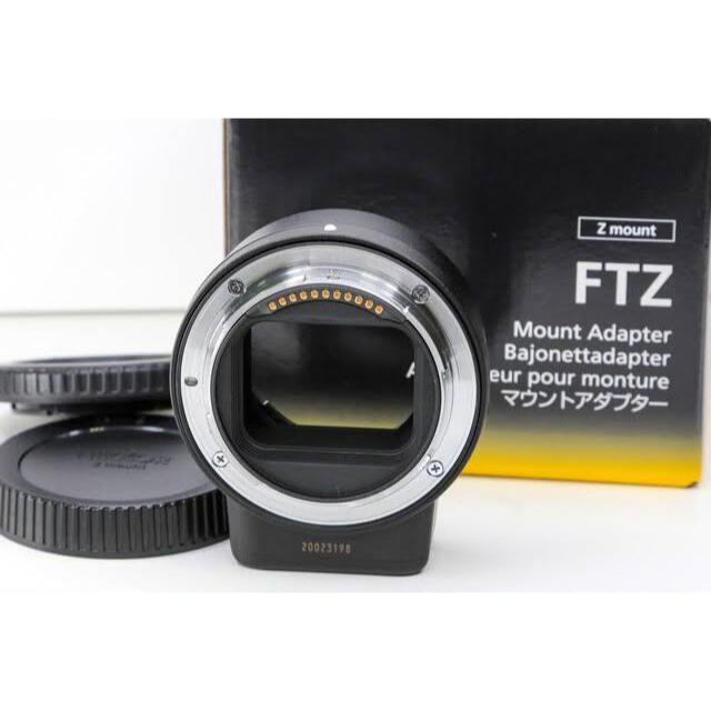Nikon(ニコン)の【新品未使用】Nikon FTZ マウントアダプター 2個セット スマホ/家電/カメラのカメラ(ミラーレス一眼)の商品写真