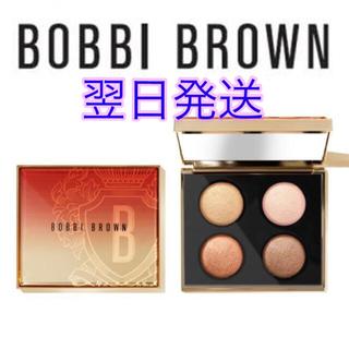 BOBBI BROWN - BOBBIBROWN リュクスアイシャドウ クォード ボビイブラウン