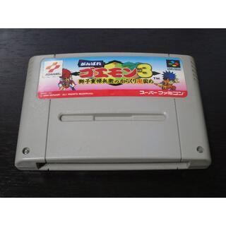 スーパーファミコン(スーパーファミコン)のSFC がんばれゴエモン3 【電池交換済み】(家庭用ゲームソフト)