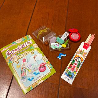 ぷちサンプルシリーズ 和スイーツ(ミニチュア)