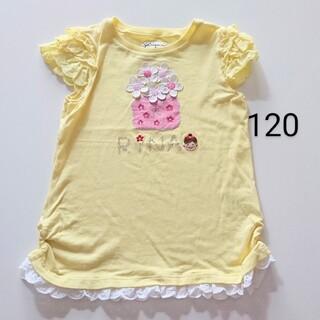 mikihouse - ミキハウス リーナちゃん Tシャツ スワロフスキー  120 子供服 女の子