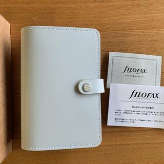 ファイロファックス(Filofax)のファイロファックス オリジナル バイブルサイズ ストーン(手帳)