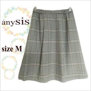 anySiS - 【any SiS】黒白チェック柄膝丈フレアスカート*オンワード樫山*M