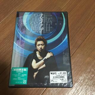 アラシ(嵐)の嵐✨新品✨転世薫風✨初回限定盤 DVD(舞台/ミュージカル)