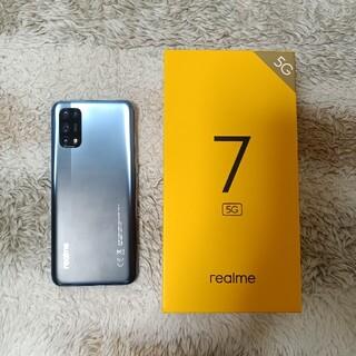 Realme 7 5G 6GB 128GB ブルー 美品