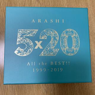 アラシ(嵐)の5×20 All the BEST!! 1999-2019(初回限定盤2)(男性アイドル)