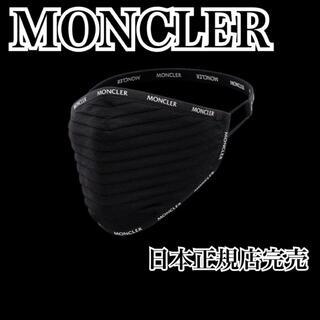 MONCLER - 激レア★MONCLER★マスク Lサイズ