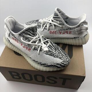 adidas - adidas Yeezy boost 350 V2 Zebra Supreme