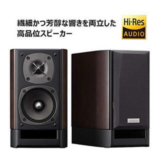 ONKYO - 高級ハイレゾスピーカー ONKYO D-112NFX(B)2本