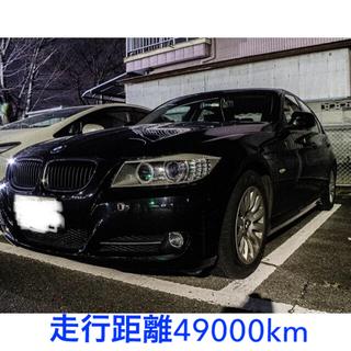 BMW - BMW 3シリーズ セダン