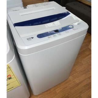 (洗浄済)ヤマダ電機:洗濯機 5kg 2017年製  【名古屋市内配送無料】(洗濯機)