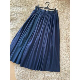 Drawer - CYCLAS シクラススカート