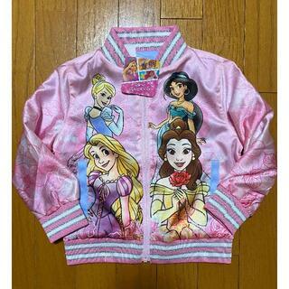 Disney - 新品 100 105 ★ ディズニー プリンセス リバーシブル ジャンパー
