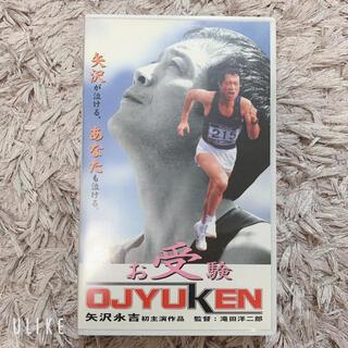 ヤザワコーポレーション(Yazawa)の矢沢永吉 VHS(ミュージシャン)