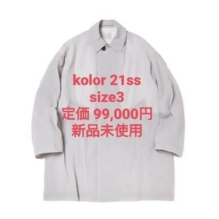 kolor - kolor 21SS 南青山限定コート size 3