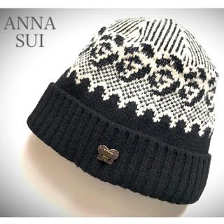 アナスイ(ANNA SUI)の★新品★アナスイ ローズデザイン★ANNA SUIロゴ付きニット帽 (ニット帽/ビーニー)
