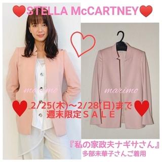 ステラマッカートニー(Stella McCartney)の【希少】♥多部未華子さん♥『わたナギ』STELLA McCARTNEYジャケット(テーラードジャケット)