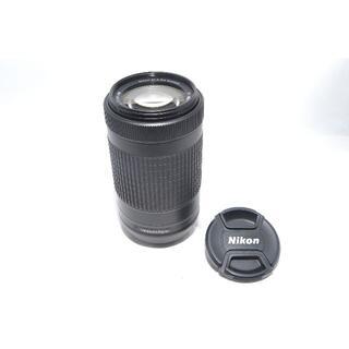 Nikon - NIKON AF-P DX NIKKOR 70-300mm f/4.5-6.3G