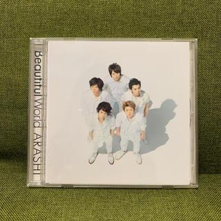嵐 - 嵐 Beautiful World セブンネット限定盤 CD