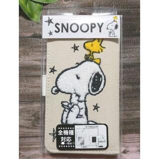 スヌーピー(SNOOPY)のスヌーピー 手帳型スマホケース 全機種対応 ミラー付き スマホケース(モバイルケース/カバー)