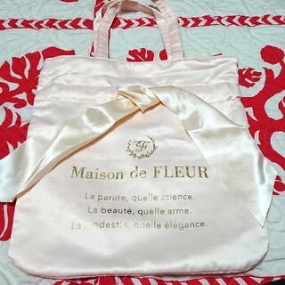 メゾンドフルール(Maison de FLEUR)のメゾンドフルール リボントート(トートバッグ)