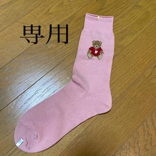 PINK HOUSE - ピンクハウス♡テディ柄ソックス❣️新品未使用