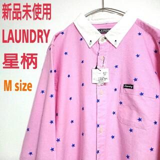 ランドリー(LAUNDRY)の新品未使用品 Laundry ランドリー 長袖 星柄 BDシャツ(シャツ)