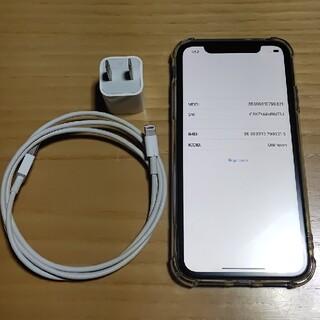 iPhone - iPhone11 128GB パープル 中古 SIMフリー