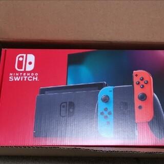 ニンテンドースイッチ(Nintendo Switch)の★新品未開封品★ Nintendo Switch ネオン(家庭用ゲーム機本体)