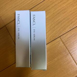 ファンケル(FANCL)のファンケル アイセラム 2本(アイケア/アイクリーム)