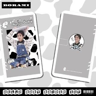 防弾少年団(BTS) - BORAMI♡ฅ•ω•ฅ No.26防弾少年団 bts  グク バインダー 韓国