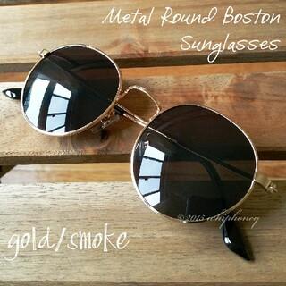 ゴールドが華やかクラシカル ラウンドメタル UV ボストンサングラス 黒スモーク