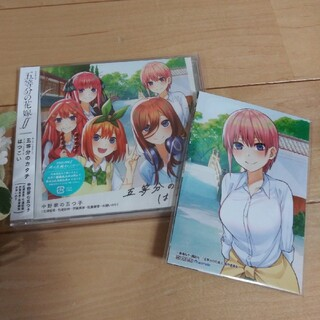 講談社 - 五等分の花嫁 CD