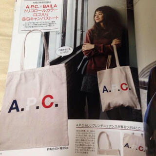 A.P.C - ♡A.P.C. × BAILA キャンバストート♡