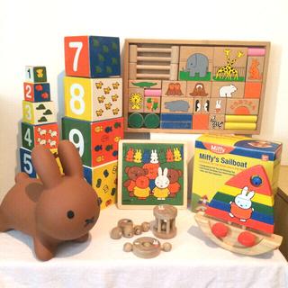 ミッフィー   木のおもちゃ  8点セット
