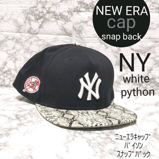 NEW ERA - NEW ERA  パイソン キャップ snap back black ニューエラ