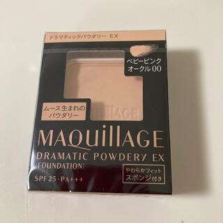 MAQuillAGE - 新発売★マキアージュ ドラマティックパウダリー EX レフィル ベビーピンクオー