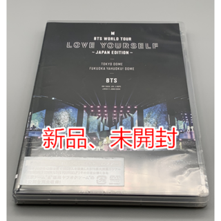 防弾少年団(BTS) - BTS WORLD TOUR 'LOVE YOURSELF' 通常盤 DVD