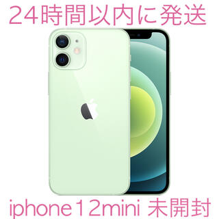 iPhone - iphone12mini 未開封 SIMフリー端末