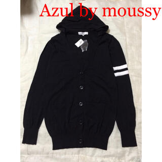 AZUL by moussy - 新品タグ付き☆AZUL by moussyフードロングカーディガンパーカーSLY