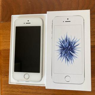 アイフォーン(iPhone)の【美品】iPhoneSE silver 32GB SIMフリー(第一世代)(スマートフォン本体)