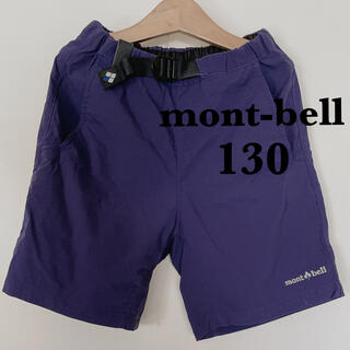 mont bell - mont-bell モンベル ショートパンツ 130